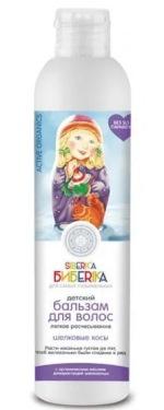 Натура Сиберика (Natura Siberica) для детей: шампунь, мыло, зубная паста, присыпка