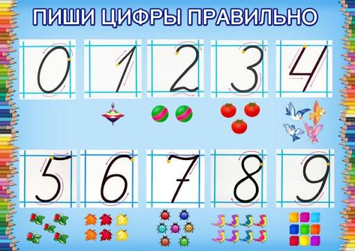 Развивающие задания для детей 6-7 лет на логику, по математике, русскому языку, развитию речи. Подготовка к школе