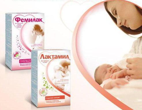 Смесь для кормящих мам для увеличения молока: Лактамил, Юнона, Млечный путь, Фемилак. Рейтинг лучших, состав, отзывы