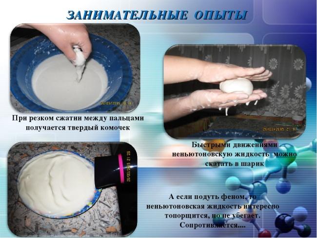 Эксперименты для детей в домашних условиях, детском саду для дошкольников, школьников 4-6 класс с водой и другие