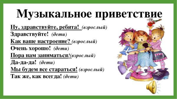 ГКП в детском саду (Группа кратковременного пребывания). Что это, с какого возраста, учебный план, распорядок дня