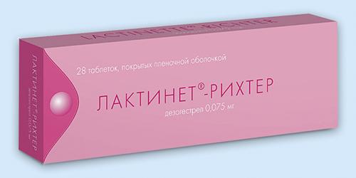 Противозачаточные при грудном вскармливании: таблетки, свечи, экстренные средства. Названия препаратов