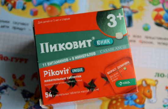 Витамины для роста ребенка 12-13-14 лет. Рейтинг лучших